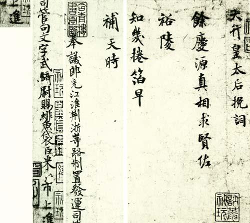 米ふつ2.jpg