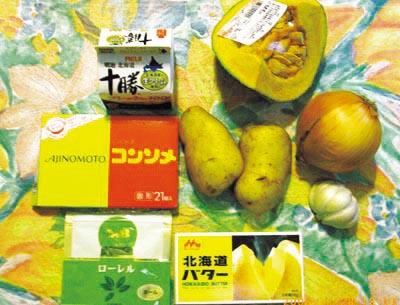 01 かぼちゃ材料.JPG