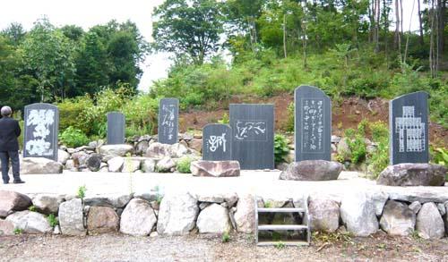 01 自然公園.jpg