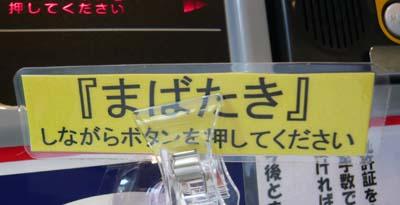 03 まばたき.jpg