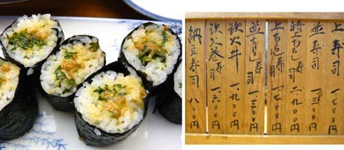 06納豆寿司.jpg