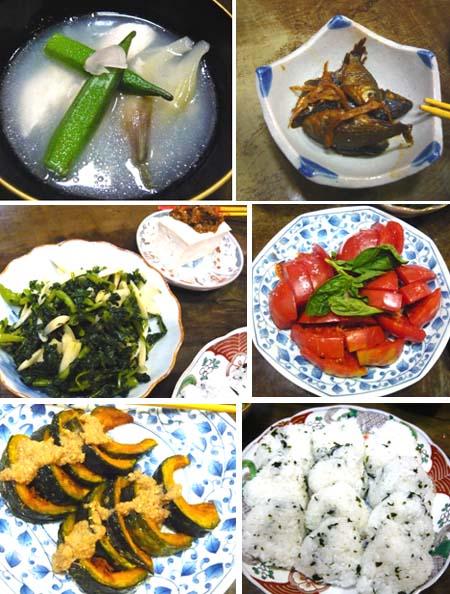 12 民藝館お料理.jpg