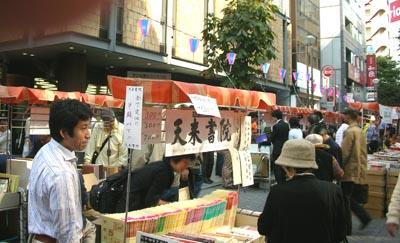 2006年古本祭り.jpg