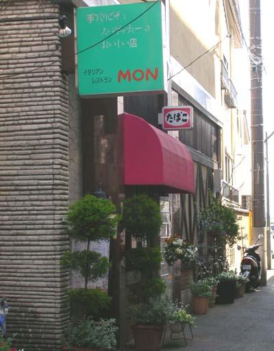 MON s.jpg