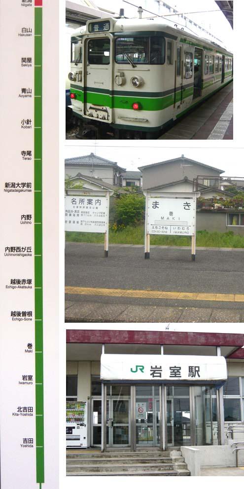 001 列車など.jpg