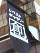 1 創s.jpg