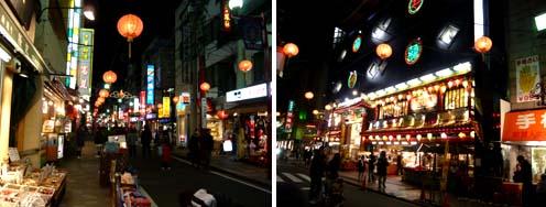 56中華街.jpg