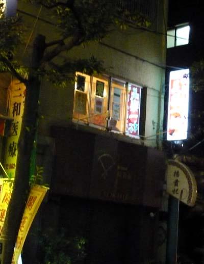 61中華街酒場.jpg
