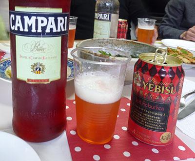 04ビールカンパリ