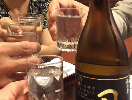 003乾杯