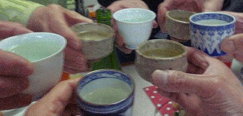 11日本酒乾杯
