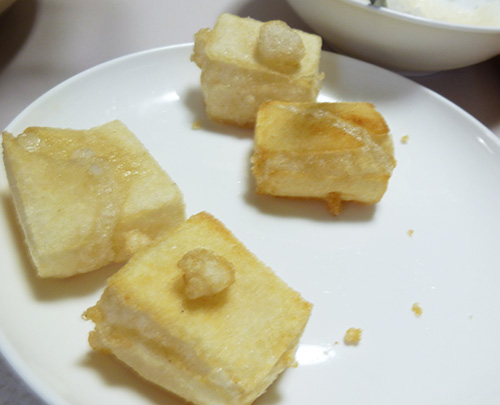 20揚げ餅