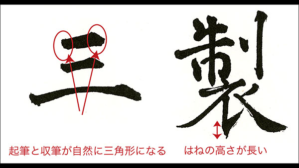 俯仰法の特徴