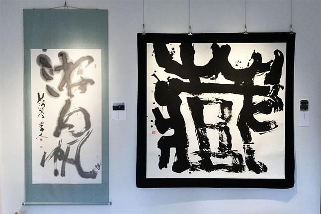 尾崎學先生作品01