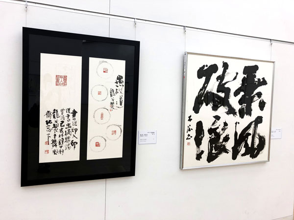 毎日展2019_13稲村龍谷・石原太流
