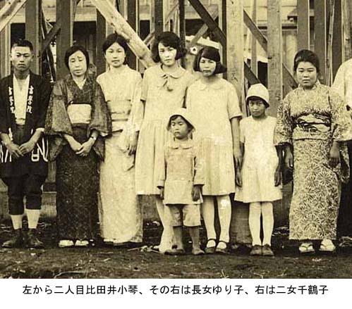 第4回 関東大震災 / 田中鹿川