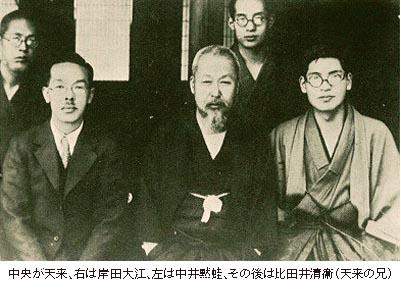 第10回 「天来先生と黒木御所」/岸田大江