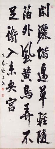 011 北門S.jpg