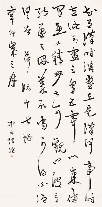 015臨十七帖.jpg