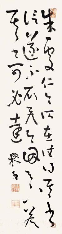 017朱処仁帖s.jpg