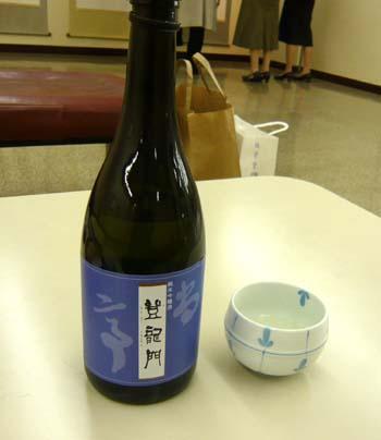 02 お酒.jpg