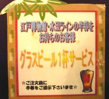 03 サービス.jpg