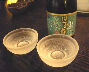 05 酒.jpg