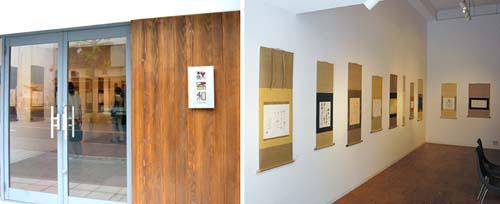 玄関と室内.jpg