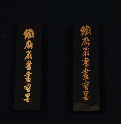 鉄斎1.jpg