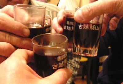 17 紹興酒乾杯.jpg