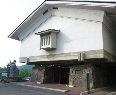 天来記念館.jpg