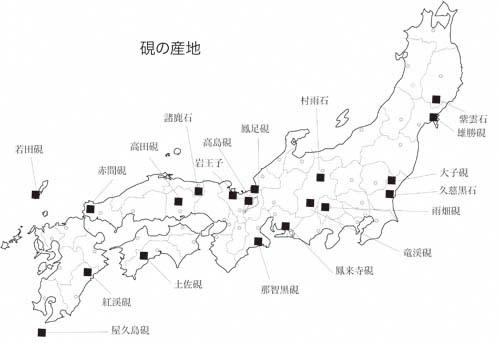 日本硯産地 重版訂正.jpg