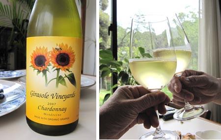 03 最初のワイン.jpg