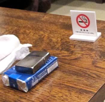 03 たばこ.jpg