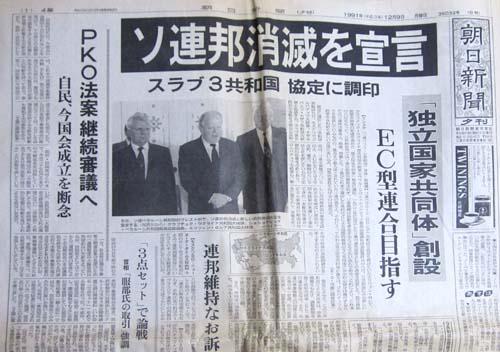 http://www.shodo.co.jp/blog/hidai2010/2010/12/30/%E3%82%BD%E9%80%A3%E6%B6%88%E6%BB%85s.jpg
