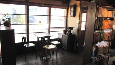 YUSHI CAFE 中.jpg