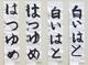 s書き初め1.jpg