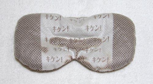 03小豆.jpg