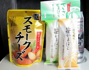 03 チーズなど.jpg