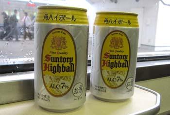 110ビール.jpg