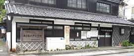 78木下杢太郎記念館s.JPG