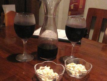 09赤ワイン.jpg
