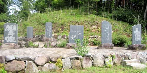 04 天来自然公園.jpg