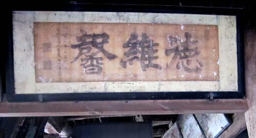 039巌谷.jpg