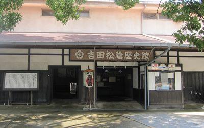 110 吉田松陰歴史館.jpg