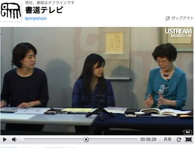 テレビ第8回2.jpg