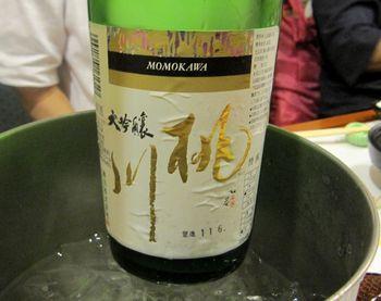 004 桃川.jpg