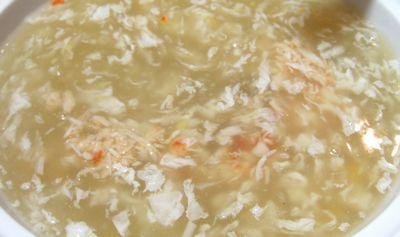 105スープ.jpg