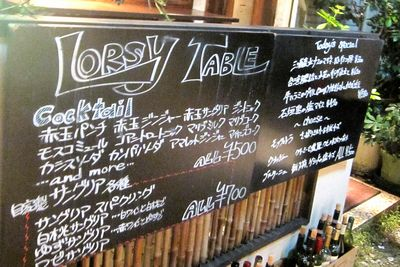 21 Lorsy Table.jpg