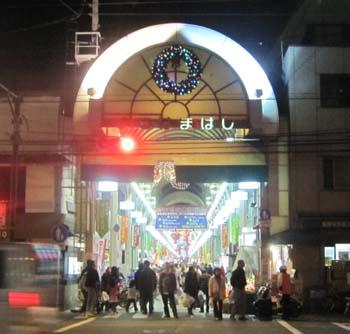 17横浜橋商店街.jpg
